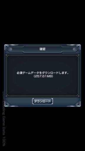 Screenshot_20180701-182509