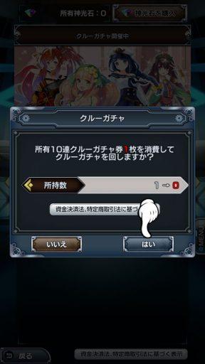 Screenshot_20180701-190042