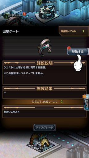 Screenshot_20180701-190221