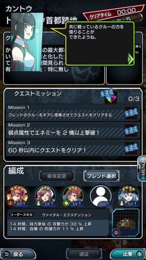 Screenshot_20180701-190306