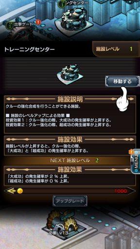 Screenshot_20180701-190504