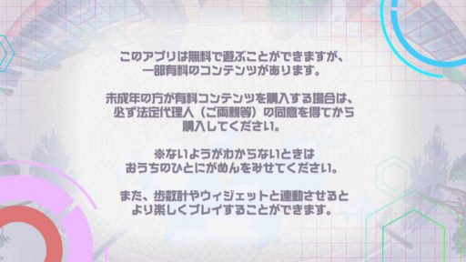 Screenshot_20180701-213534