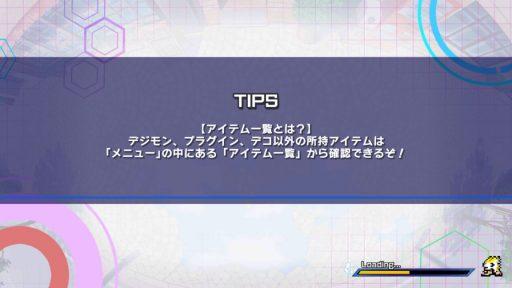 Screenshot_20180701-213955