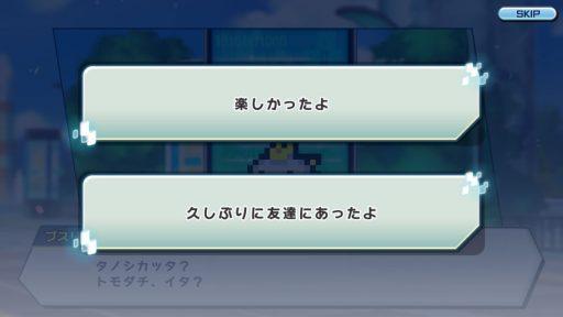 Screenshot_20180701-214111