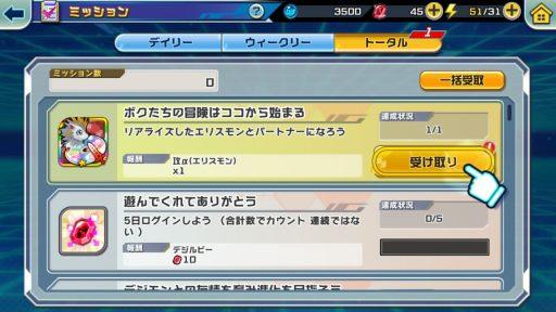 Screenshot_20180701-215424