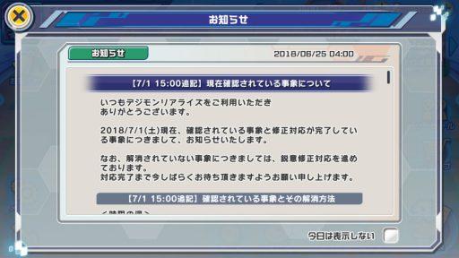 Screenshot_20180701-215516