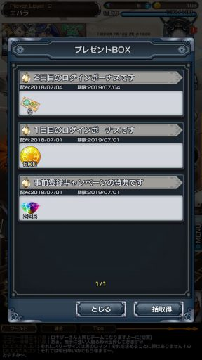 Screenshot_20180704-015458