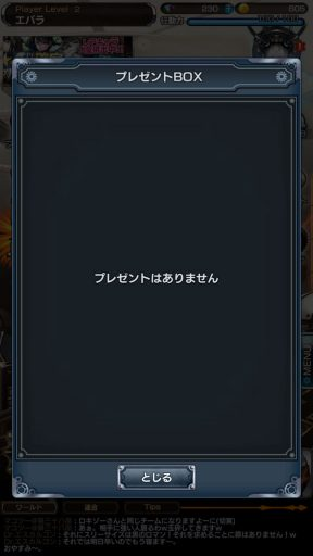 Screenshot_20180704-015504