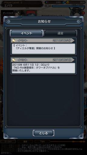 Screenshot_20180704-015509