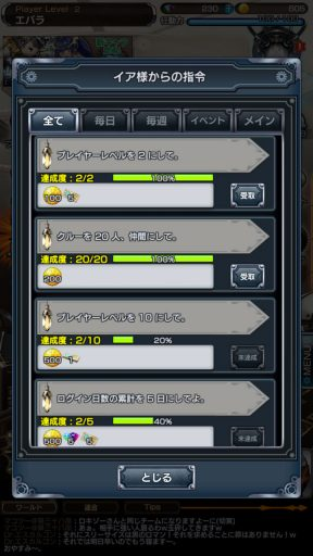 Screenshot_20180704-015620