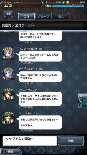 Screenshot_20180704-015632