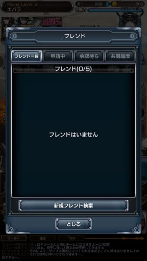 Screenshot_20180704-015639