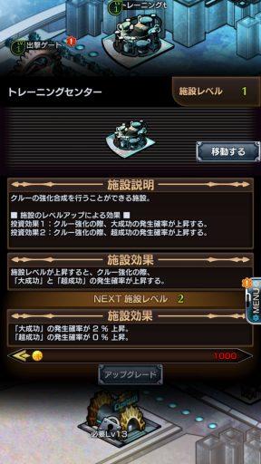 Screenshot_20180704-015716