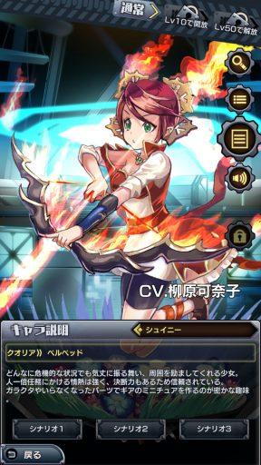 Screenshot_20180704-015739