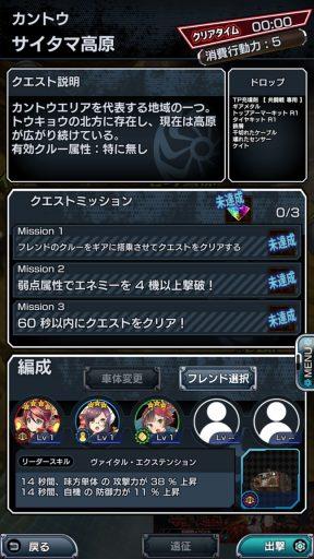 Screenshot_20180704-015847