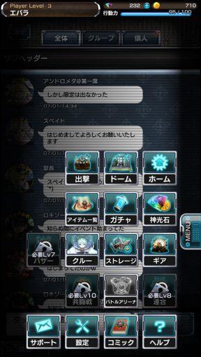 Screenshot_20180704-020210