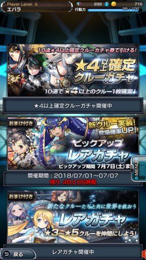 Screenshot_20180704-020221