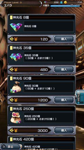 Screenshot_20180704-020237