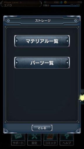 Screenshot_20180704-020250