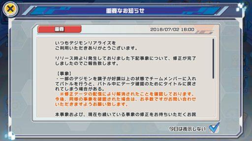 Screenshot_20180704-020754