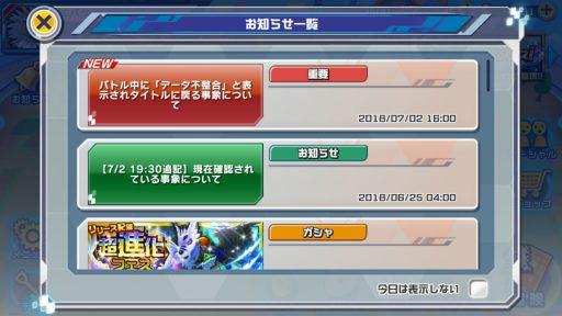 Screenshot_20180704-020758