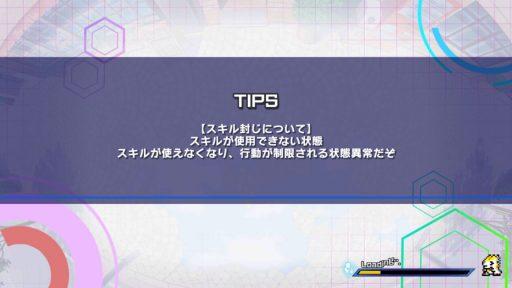 Screenshot_20180704-021153