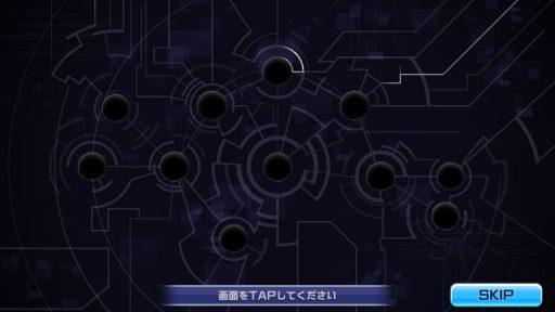 Screenshot_20180704-021500