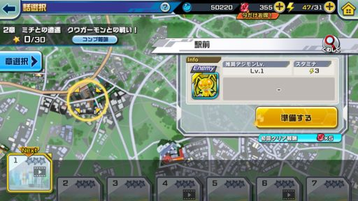 Screenshot_20180704-022000