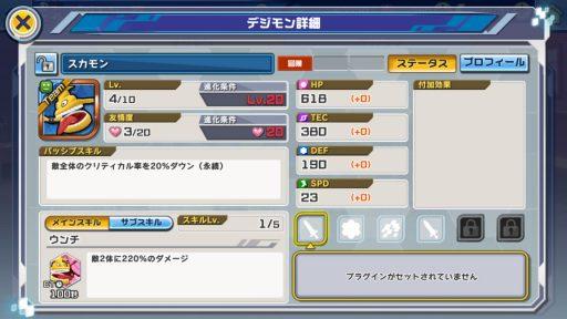 Screenshot_20180704-022354