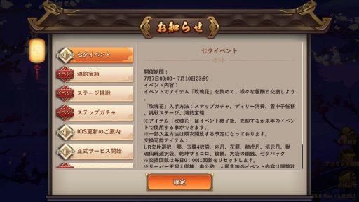 Screenshot_20180708-033743