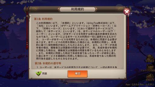 Screenshot_20180708-033749