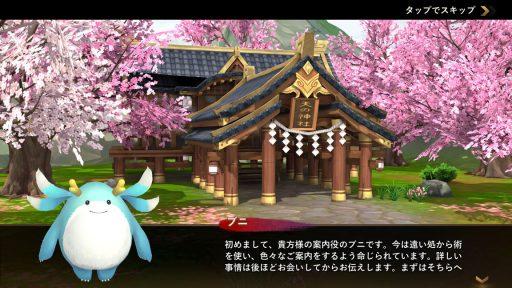 Screenshot_20180708-033909