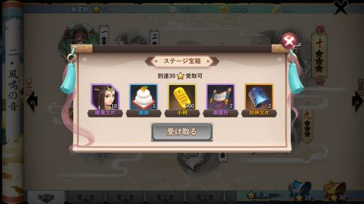 Screenshot_20180708-034656
