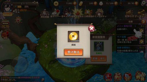 Screenshot_20180708-034743