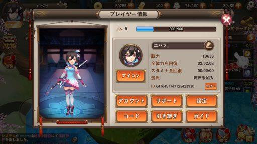 Screenshot_20180708-034809
