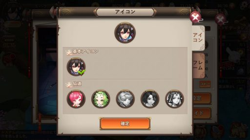 Screenshot_20180708-034827