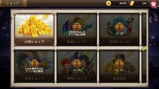 Screenshot_20180708-034837