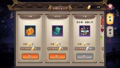 Screenshot_20180708-034841