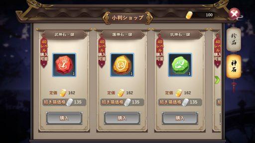 Screenshot_20180708-034850