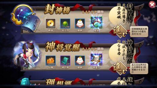 Screenshot_20180708-034948
