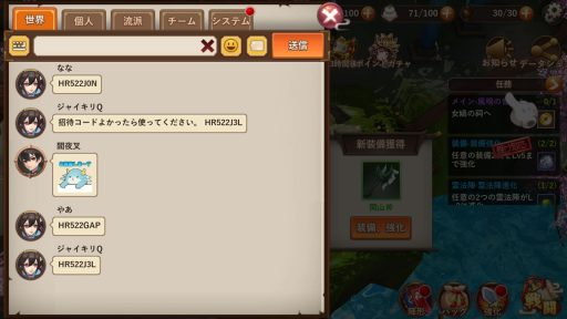 Screenshot_20180708-034957