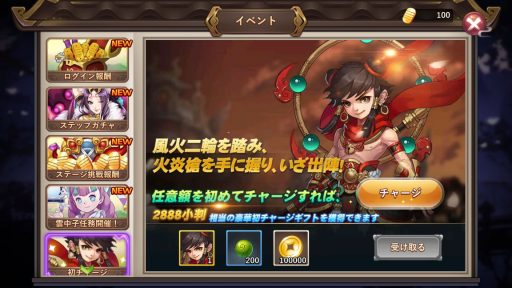 Screenshot_20180708-035004