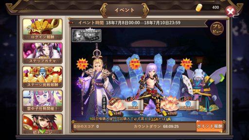 Screenshot_20180708-035035