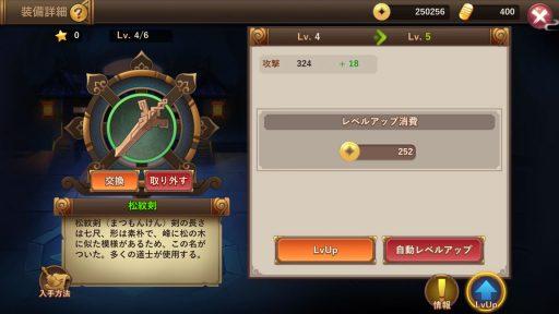 Screenshot_20180708-035052