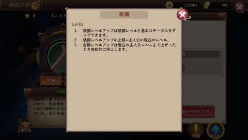 Screenshot_20180708-035106
