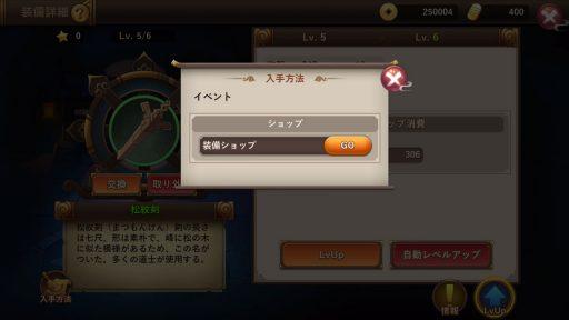 Screenshot_20180708-035113