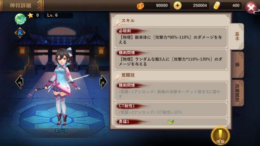 Screenshot_20180708-035125