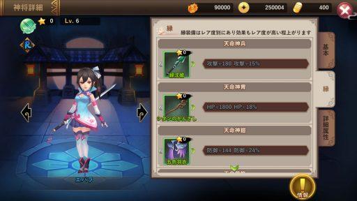 Screenshot_20180708-035129