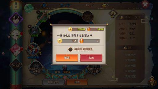 Screenshot_20180708-035147