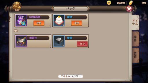 Screenshot_20180708-035202